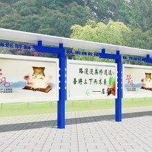 惠州不銹鋼宣傳欄廠家圖片