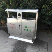 東莞不銹鋼垃圾箱生產