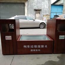 廣東戶外垃圾箱定制價格圖片