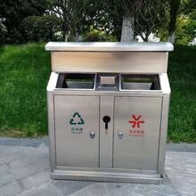 深圳不銹鋼垃圾箱定制圖片
