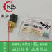 8980-235810、179730-0100五十鈴燃油溫度傳感器