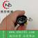 康明斯QSX15傳感器