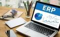 亚马逊跨境电商无货源模式ERP采集软件OEM贴牌