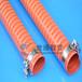 紅色高溫管,通風軟管,通風管,熱風管,耐熱風管