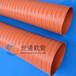 耐高溫軟管,耐高溫風管,矽膠高溫風管,紅色高溫管