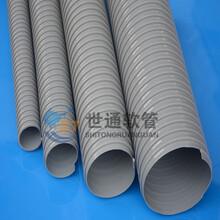 PVC灰骨軟管,PVC灰骨喉,PVC灰骨管,圖片