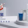 广东华丽宝实业必威官方下载电子保护膜,粘性好可定制!