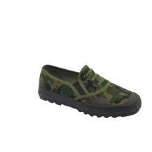 八七式作訓鞋解放鞋學生軍訓鞋一腳蹬迷彩鞋男女勞保鞋工地鞋