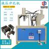 鍍鋅管切45度切角機鐵管沖弧機不銹鋼沖孔機方管切斷機