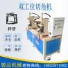液壓沖角機不銹鋼方管切角機鋼結構角鐵沖孔機不銹鋼剪角機