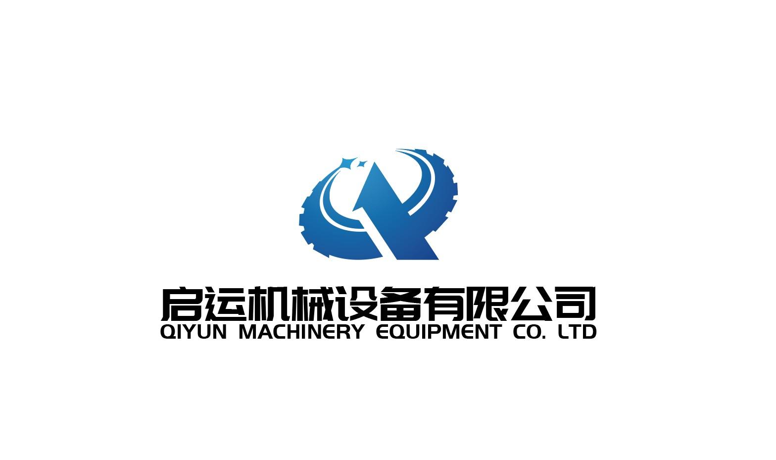 濟寧啟運機械設備有限公司