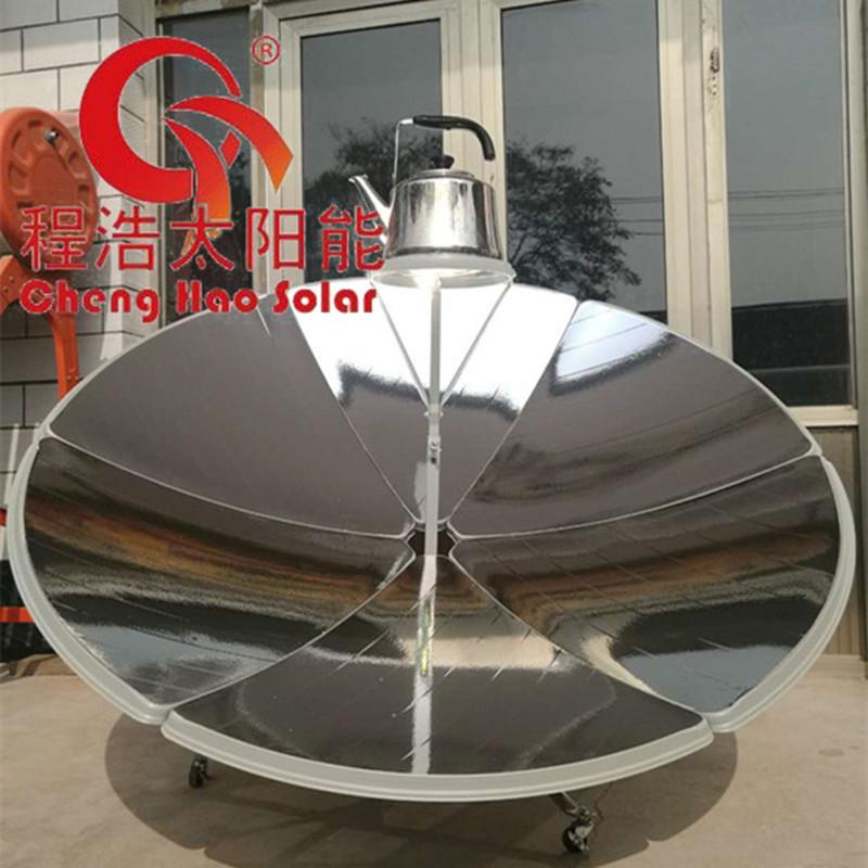 甘肃兰州太阳灶厂家批发太阳能热水器太阳能灶