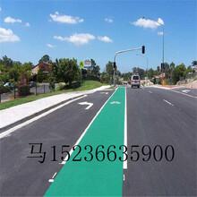 瀝青路面改色黑色瀝青路面改色