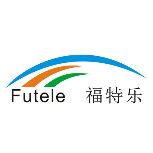 深圳市富特乐实业有限公司