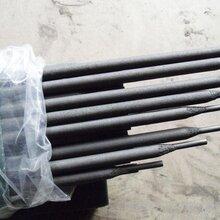 修复精锻模H13模具钢焊丝焊条图片