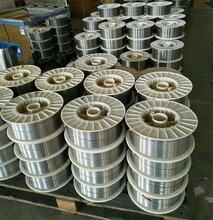 電弧噴涂防腐焊絲耐磨合金噴涂防腐蝕焊絲圖片