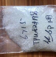 豪瑞產絲印油墨專用聚氨酯樹脂6715替代路博潤TPU樹脂5715