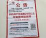 南京印刷廠南京海報印刷