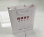 南京印刷廠南京手提袋印刷