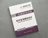 南京印刷廠南京包裝袋印刷