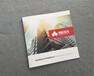 企業宣傳畫冊印刷企業宣傳畫冊印刷廠