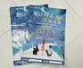 南京海報印刷南京宣傳單頁印刷