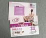 南京電器說明書印刷