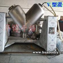 VHJ系列混合機(V型混合機)功效高、無死角混合均勻圖片