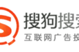 搜狗代理商/搜狗廣告代理商/搜狗推廣公司/搜狗推廣