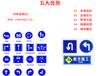河南鼎昂標識設計制作有限公司