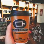 美国coffeebeanery宾诺咖啡开放中国大陆区域加盟授权图片