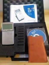 愛色麗iCPlate2印版測量儀圖片