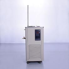 郑州低温冷却循环泵供销商图片