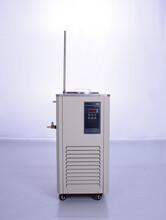 厂家供应冷却循环泵图片