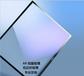 昆明AR減反射玻璃定做廠家