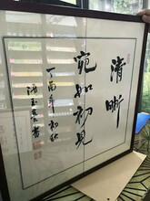 內蒙古AR減反射玻璃廠家圖片