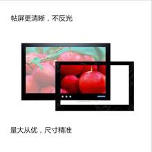 上海不反光高透玻璃生產廠家圖片