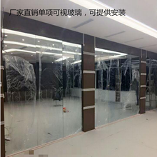 西安單向透視玻璃定制廠家圖片