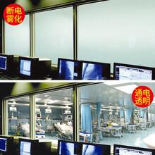 西藏防霧電加熱玻璃定制廠家圖片