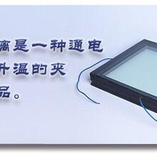 西寧防霧電加熱玻璃生產廠家圖片