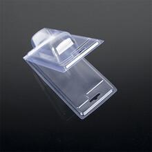 环保料PET吸塑内托_吸塑内托_吸塑盘_对折吸塑_胶盒折盒吸塑包装