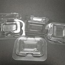深圳手机保护壳吸塑盒包装厂,深圳数码电子托盘内托吸塑包装厂家
