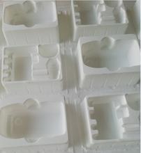 塑料底托吸塑包装,吸塑盘包装