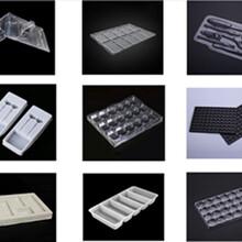 深圳市石岩吸塑包装厂定制对折吸塑罩/吸塑内托/吸塑盒/吸塑盘