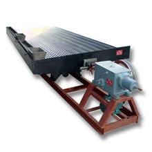 江西贛州重選設備選礦搖床6-S搖床大槽鋼搖床