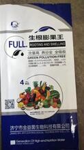 腐殖酸类全水溶性冲施肥图片