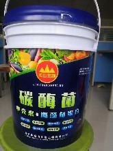山东济宁市厂家直销碳霉菌微生物桶肥的好处图片