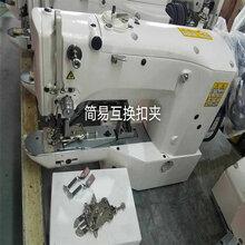 保定430D型縫紉機工廠出售圖片