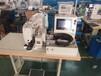阜陽廠家直銷1900A電腦套結機