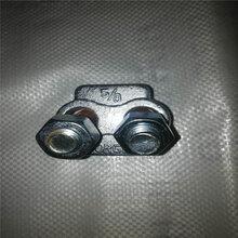 廠家直銷現貨鋼絲繩夾頭鋼絲繩卡頭u型索具報價